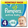 Подгузники Pampers Active Baby Maxi 4 (7-14 кг) Monthly Pack 152 шт