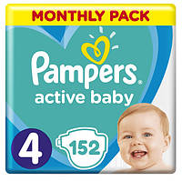 Підгузники Pampers Active Baby Maxi 4 (7-14 кг) Monthly Pack 152 шт
