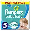 Підгузники дитячі Pampers Active Baby Junior 5 (11-18 кг) Monthly Pack 128 шт