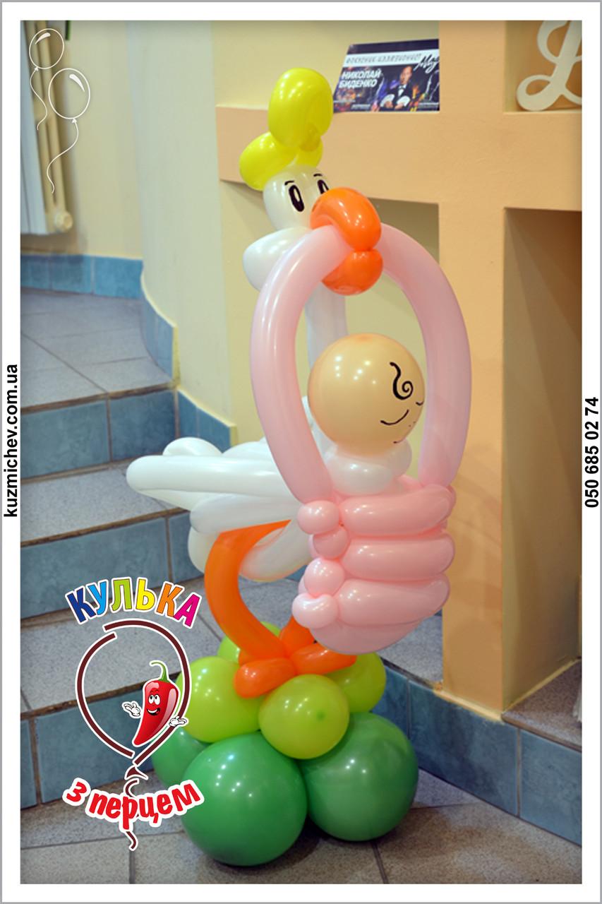 Аист с новорожденным из воздушных шариков