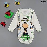 """Боди """"Жирафик"""" с длинным рукавом для малыша. 74, 86, 92, 98 см"""