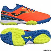 0ecb46d6 Сороконожки Детские SALE Nike JR HypervenomX Phelon III DF TF 917775 ...