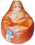 Дитячий пуф груша Тедді безкаркасні меблі іменний подарунок крісло, фото 5