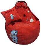 Бескаркасное кресло мешок пуфик груша с вышивкой мишки Тедди, фото 3