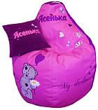 Бескаркасное кресло мешок пуфик груша с вышивкой мишки Тедди, фото 4