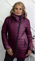 """Зимняя куртка Big большие размеры""""  до  52"""