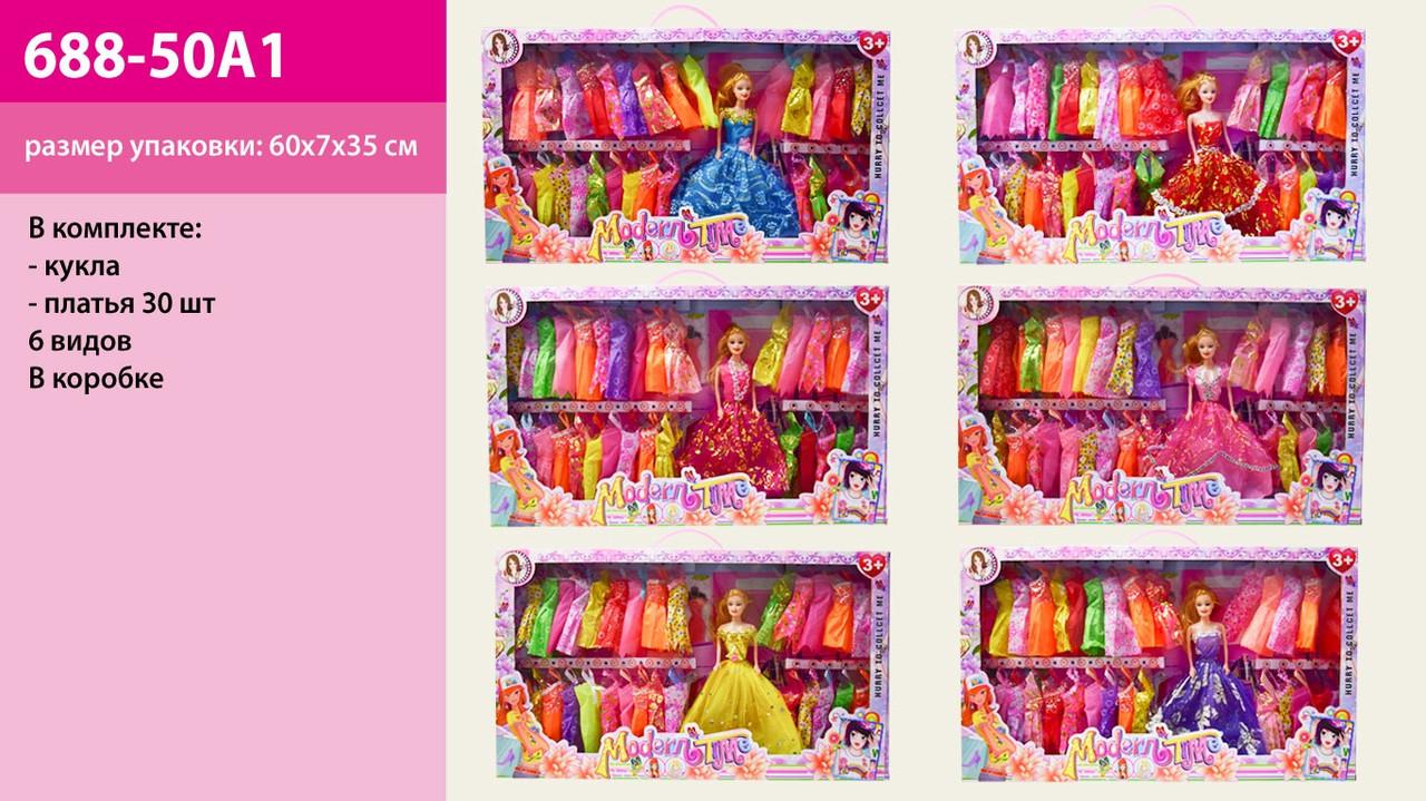"""Лялька (кукла) типа """"Барби"""" 688-50A1 (24шт/2) з одягом в наборі, і аксесуар, 6 видів мікс, в кор. 60*35*7 см"""