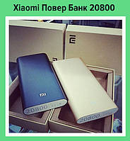 Power Bank Xlaomi Повер Банк 20800!Акция