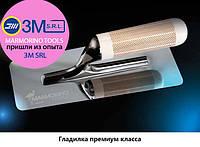 21093 - Гладилка трапециевидная 200*80*0,6 мм