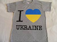 Футболка детская мальчуковая с символикой Украины