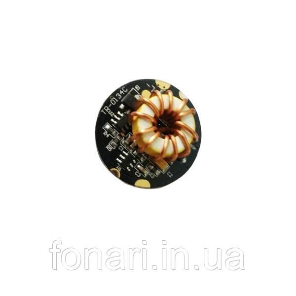 Драйвер Trustfire TR-0134C (3А; 13V) 5 режимов
