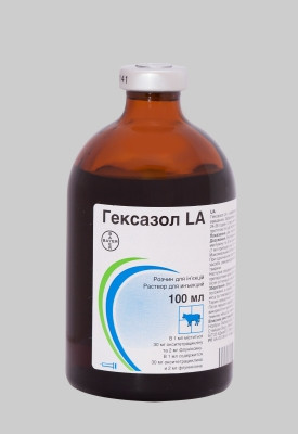 Гексазол LA 100 мл ветеринарный антибиотик широкого спектра действия