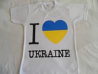 Футболка подростковая с символикой Украины
