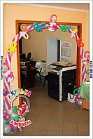 Арка с днем рождения из воздушных шаров