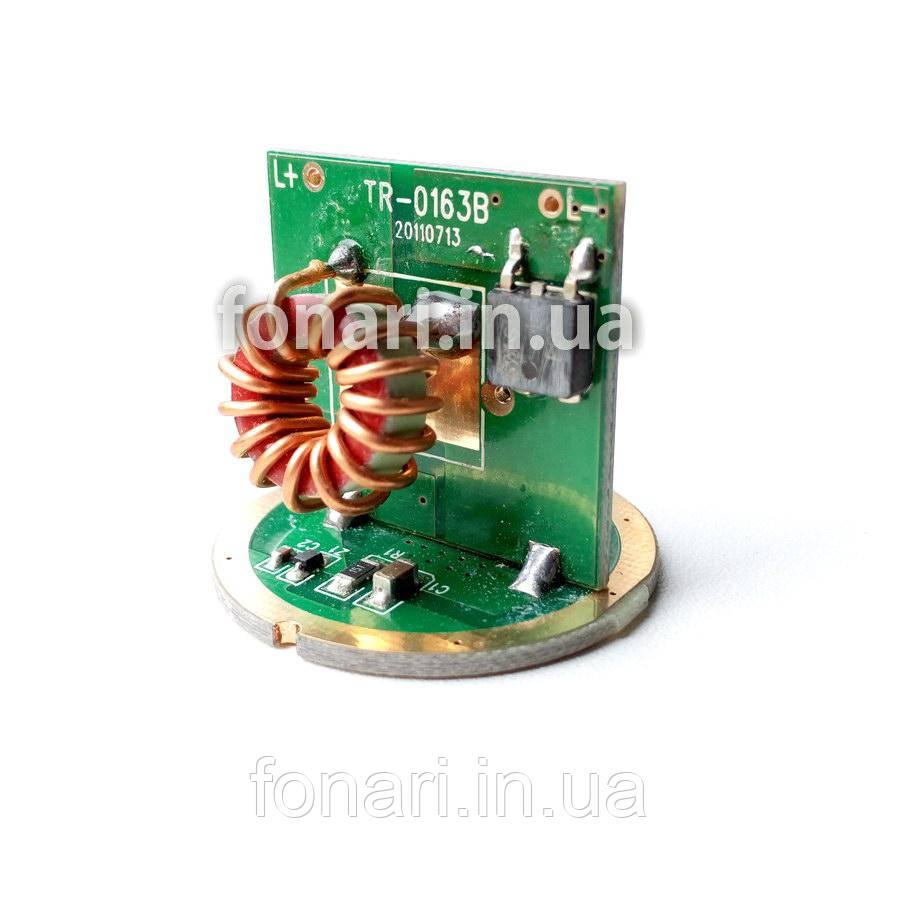 Драйвер Trustfire TR-0163B (6.5А, 14V) 5 режимов