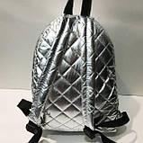 Женские рюкзаки стёганные (серебро)27*37см, фото 3