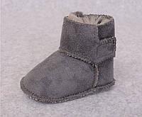 Пинетки сапоги обувь детская зимняя осень зима пінетки сапожки зимові зимове взуття дитяче