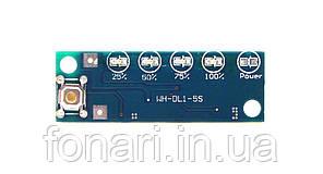 Индикатор уровня заряда Li-Ion аккумулятора (4.2V)