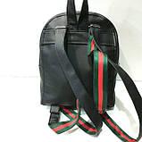 Жіночі рюкзаки з метеликом (чорний)22*27см, фото 3