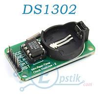 Модуль DS1302, часы реального времени