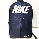 Рюкзаки спортивні текстиль Nike (чорний)30*43см, фото 2