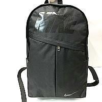 Рюкзаки спортивні текстиль Nike (чорний)30*43см