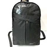 Рюкзаки спортивні текстиль Nike (чорний+білий)30*43см, фото 2