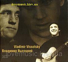 Музичний сд диск ВЛАДИМИР ВЫСОЦКИЙ (2018) (audio cd)