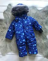 Зимний цельный комбинезон голубые звезды
