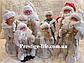 Новогодние Пара Дед Мороз 40см и Снегурочка 40см (танцующие и поющие), фото 6
