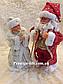 Новогодние Пара Дед Мороз 30см и Снегурочка 30см (танцующие и поющие), фото 3