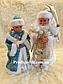 Новогодние Пара Дед Мороз 30см и Снегурочка 30см (танцующие и поющие), фото 4