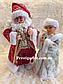Новогодние Пара Дед Мороз 30см и Снегурочка 30см (танцующие и поющие), фото 5