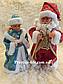 Новогодние Пара Дед Мороз 30см и Снегурочка 30см (танцующие и поющие), фото 6