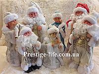 Новогодние Пара Дед Мороз 30см и Снегурочка 30см (танцующие и поющие)