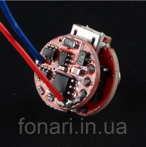 Драйвер S9 (2,5A, 1*Li-Ion)