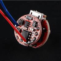 Драйвер S9 (2,5A, 1*Li-Ion) , фото 1