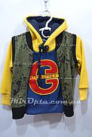 Спортивный костюм для мальчика на флисе ТРОЙКА (1 - 5 лет) купить оптом в Украине