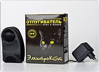 Ультразвуковой отпугиватель Электрокот-Турбо