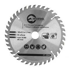 Диск пильный Intertool 180 х 40T х 20 мм (CT-3043)