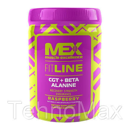 MEX Nutrition Бета аланин CGT + Beta Alanine (600 g), фото 2