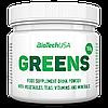 GREENS (150 g)