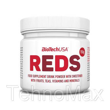Витамины в порошке REDS (150 g), фото 2