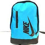 Рюкзаки спортивные Nike антивор (3цвета)30*43см, фото 2