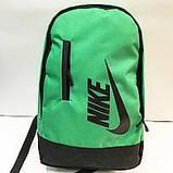 Рюкзаки спортивные Nike антивор (3цвета)30*43см, фото 3