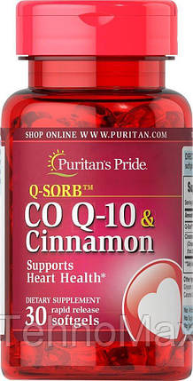 Коэнзим Q-10 Экстракта корицы Puritan's Pride Q-SORB Ultra Co Q-10 120 mg & Cinnamon 250 mg 30 Soft, фото 2