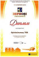 """""""Зерновые технологии 2015"""" - состоялась."""