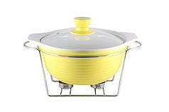 Мармит керамический Maestro 225 мм 1.2 л Желтый (MR-10959-72)