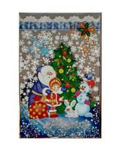 Пакет новогодний для конфет и подарков 20х30 см, фольгированный / Новогодний утренник