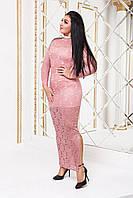 Нарядное платье длинное р411932 (42-48), фото 1